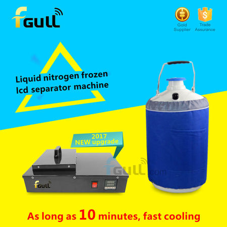 2017 New Upgraded Liquid nitrogen freezing separation machine for mobile phone lcd