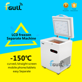 FGULL  -150℃ LCD freezen Separate Machine