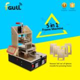 FGULL 5 in 1 Frame Machine