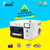5 in 1 Smart Touch laminating machine